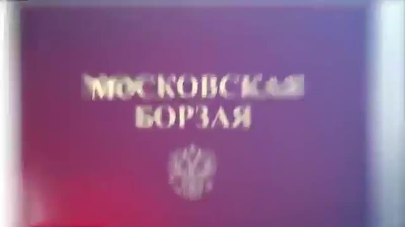 Московская борзая 2018 2 сезон АНОНС