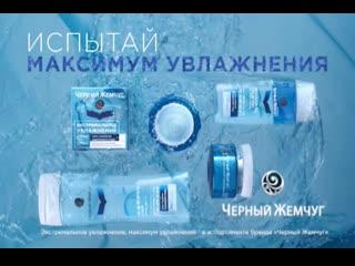 Полина Гагарина. Экстремальное увлажнение