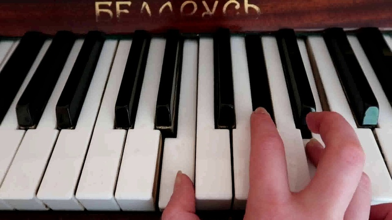 4 ВИДА ТРЕЗВУЧИЙ (Б53, М53, ум.,53, ув.53): как строить, играть, определять на слух?