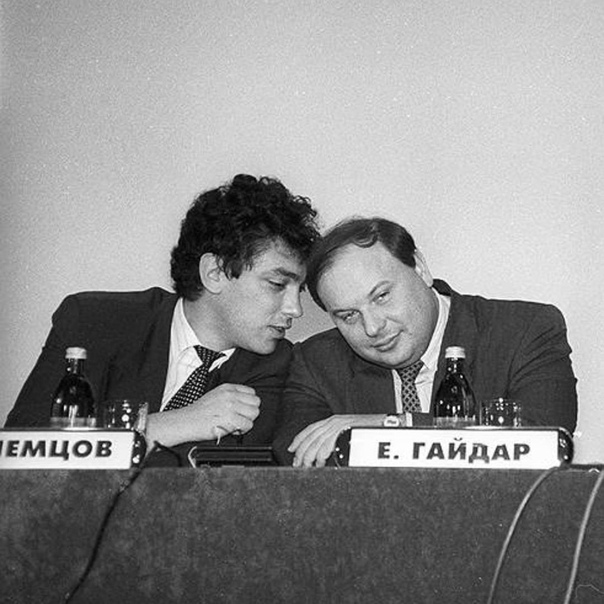 Борис Немцов и Егор Гайдар. 1997 г. Кто помнит, чем занимались эти люди в то время . Спасибо за и подписку