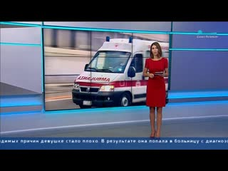 Новости. Репортаж о Кире. Телеканал Санкт-Петербург