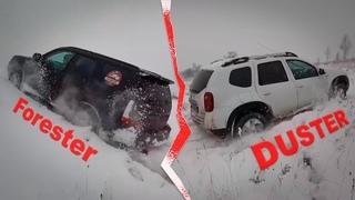 Subaru Forester vs Renault Duster - Live репортаж Прокатка нового маршрута