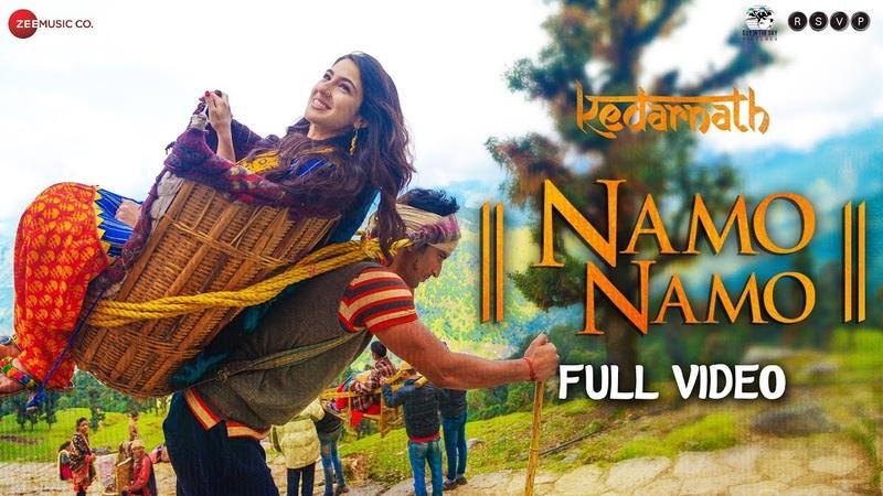 Namo Namo Full Video Kedarnath Sushant Rajput Sara Ali Khan Amit Trivedi Amitabh B