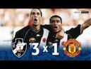🔥 Васко да Гама - Манчестер Юнайтед 3-1 - Обзор Матча Клубный Чемпионат Мира 08/01/2000 HD 🔥