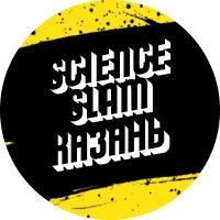 Логотип Science Slam Kazan