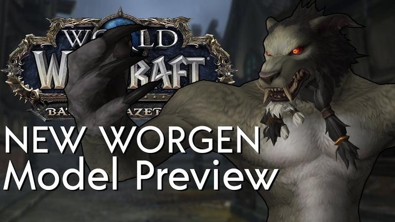 NEW Worgen (MaleFemale) Model Comparison - Patch 8.2.5   Battle for Azeroth