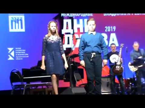 Алеся Никитина и Матвей Абрамов, Архангельск, фестиваль Дети в джазе