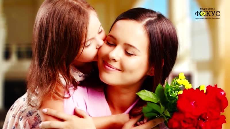 Благотворительное мероприятие Подари мне жизнь День матери