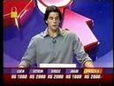 Piores respostas - programa Sem Saída - Márcio Garcia