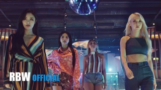 MV (MAMAMOO) -  (Gleam)