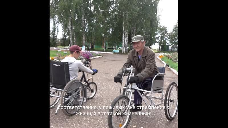 Как живут в единственном в России интернате для стариков и детей