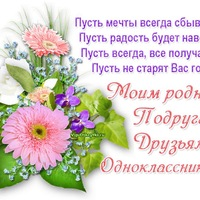 Рахимова Камиля (Сабитова)
