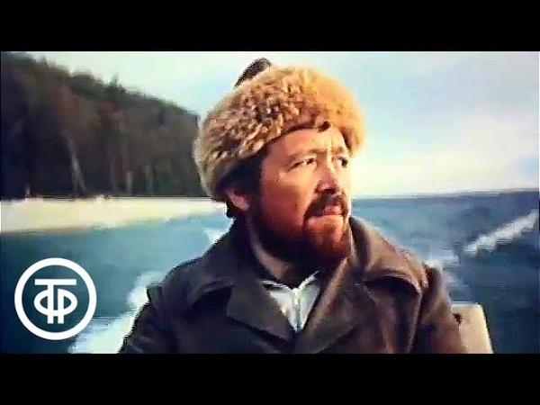 Страна Подлеморье О Баргузинском государственном биосферном заповеднике 1991
