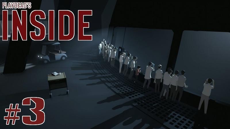 Inside - НЕПОНЯТНАЯ СУБСТАНЦИЯ! - 3 СЕРИЯ!