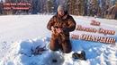 Зима Как ЛУЧШЕ Ловить ОКУНЯ на ОПАРЫШ Клёв как с ПУЛЕМЁТА