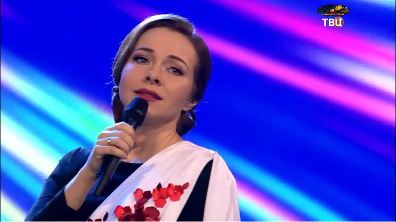 Екатерина Гусева А годы летят