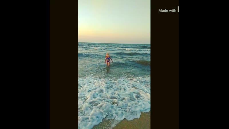 море море я остаюсь картинки она