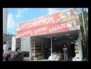 В Анапе открылся народный рынок Фермерский двор