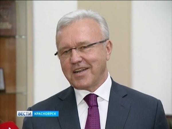Александр Усс прокомментировал результаты отчета Счетной палаты