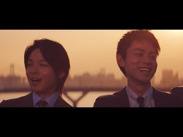 スーパードライ CM 「2人のトライ」篇 60秒 菅田将暉 中村倫也