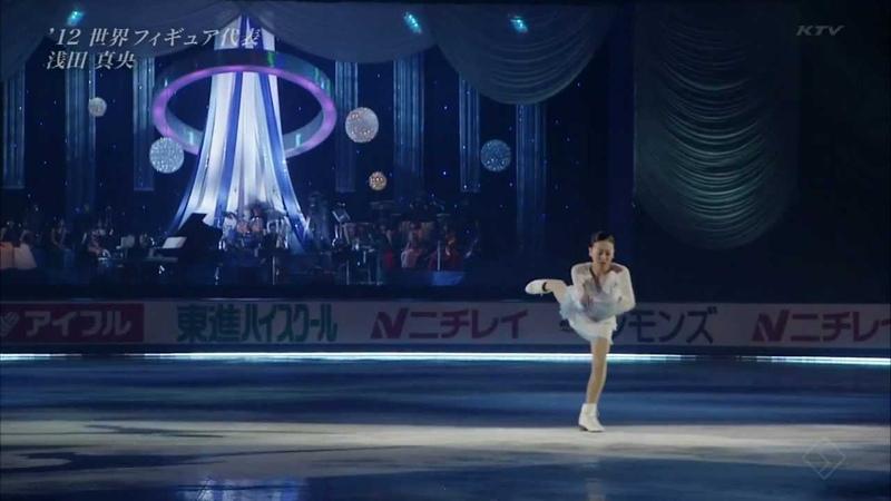 Mao Asada 2011 2012 Nationals Gala