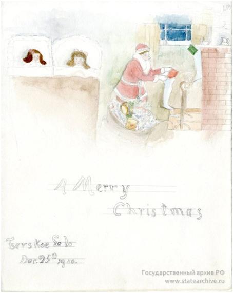 Рождество и Новый год в царской семье. Часть третья., изображение №18