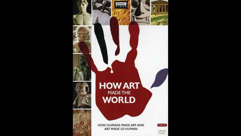 BBC Как искусство сотворило мир часть 4