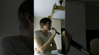 UMA2RMAH - Проститься #cover #кавер #караоке #karaoke #Уматурман