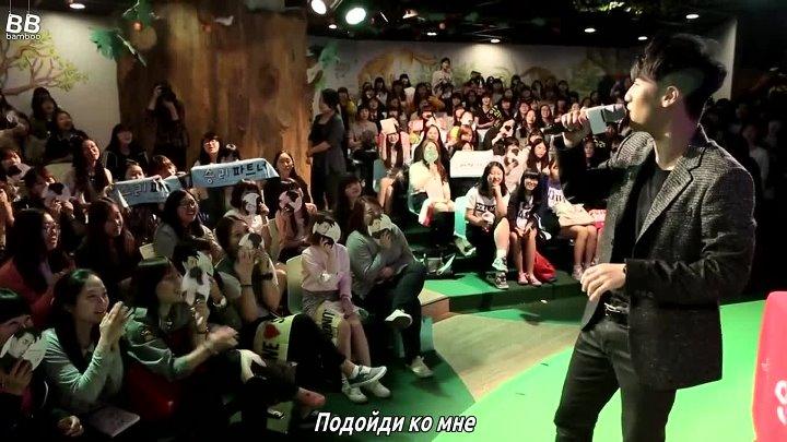 BAMBOO рус саб 2013 RECORD FOOTPRINTS OF SEUNGRI Встреча с фанатами