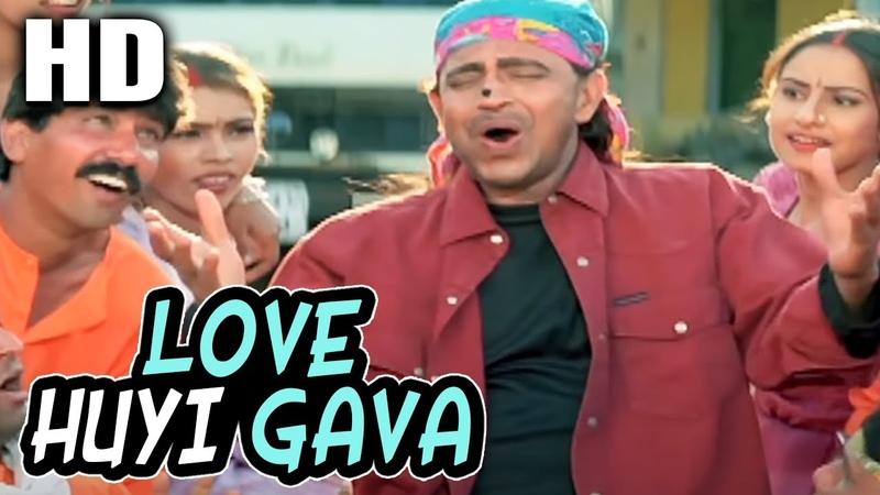 Love Huyi Gava   Bappi Lahiri   Aaya Toofan 1999 Songs   Mithun Chakraborty