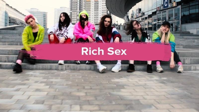 Nicki Minaj Rich Sex Chore by Kate Parkhimchik Step Up