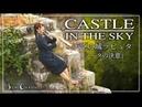 Sumika - Tenku no Shiro Rapyuta (Laputa: Castle in the Sky)