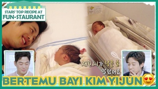 Bertemu Bayi Kim Yijun 😍 |Fun-Staurant |SUB INDO|210101 Siaran KBS WORLD TV|