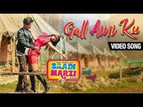 Gall Baat jatin kumar ji sikar 2019 swami brothes/New Punjabi Song Prabh Gill