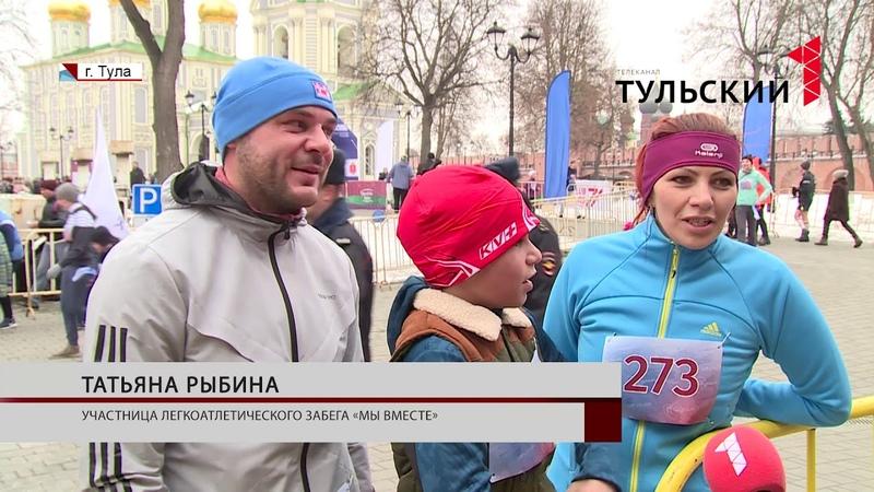 Как в Туле отметили пятилетие воссоединения Крыма с Россией