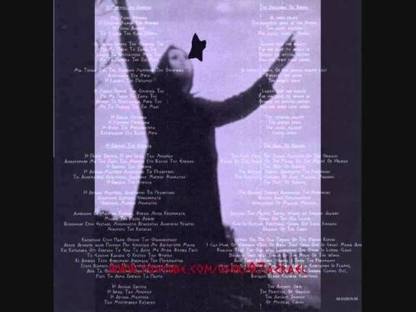 Fiendish Nymph (Hellas) - The Sibyl Of Elikona [Full '97]