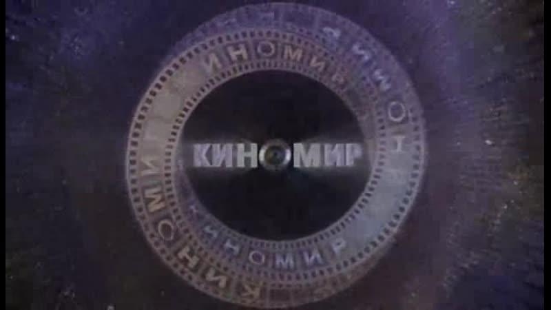 Бухта страха 7 - 8 серии (2007)