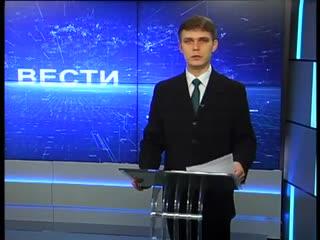 ГТРК ЛНР. Вести. 7_00. 3 февраля 2020 год