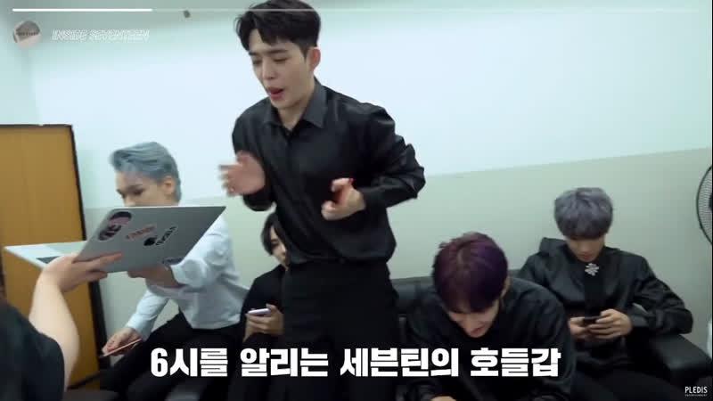 Also seungcheol