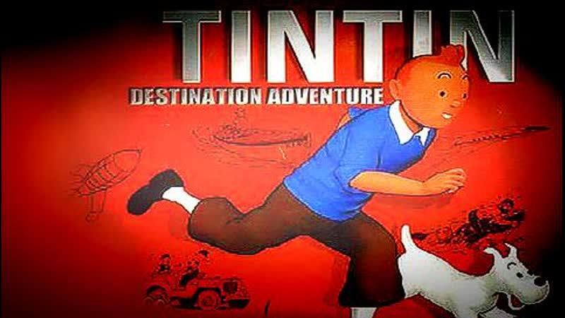Приключения Тинтина Интро 2 The Adventures of Tintin Intro 2 Заставка Приключения Тинтина