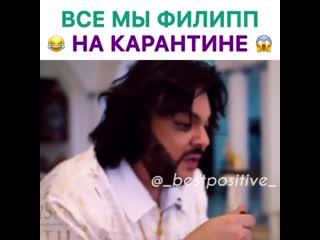 Ну правду же говорит))