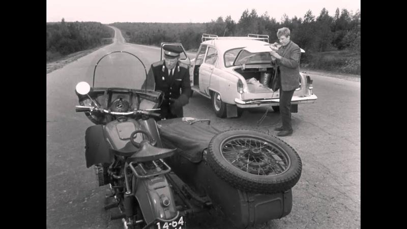Человек человеку друг Точно Случилась со мной беда ты мне помог Берегись автомобиля 1966 г