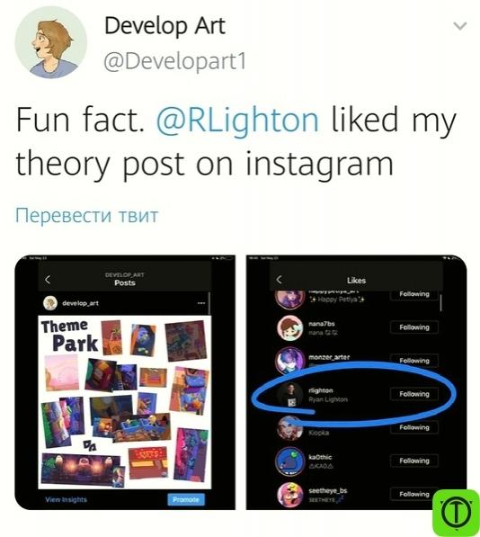 Интересный факт: Райан лайкнул пост с теорией от