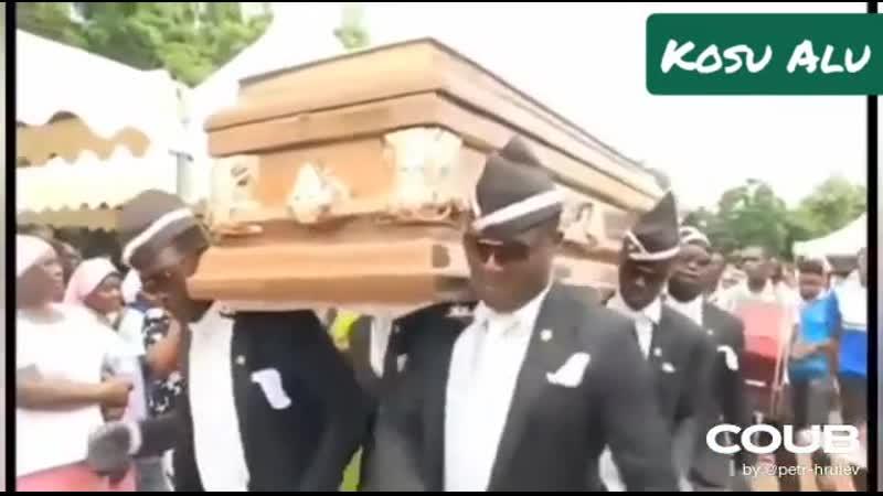 Весёлые похороны гане Astronomia Ghana Pallbearers