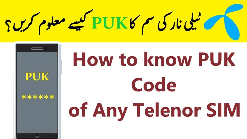 How to Know PUK Code of Any Telenor SIM