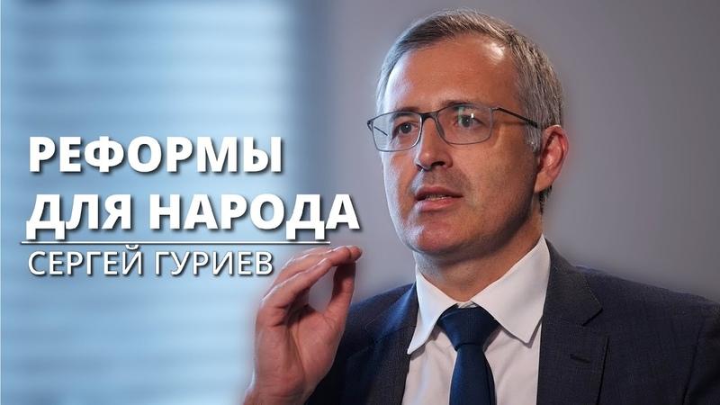 Почему у постсоветских стран не получилось экономист ЕБРР Сергей Гуриев krym