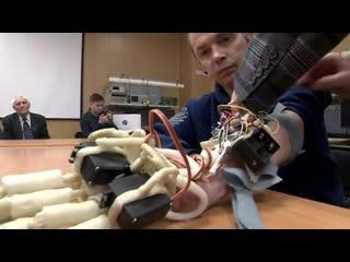 В Екатеринбурге ученые разработали прототип протеза руки, не имеющего аналогов в мире