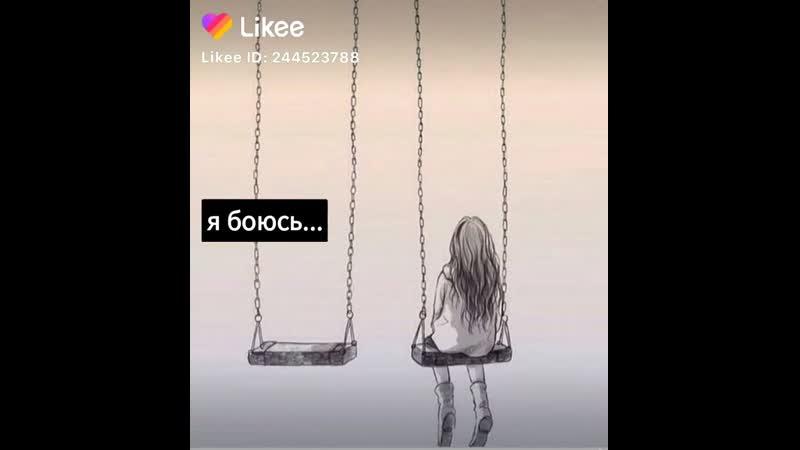 Like_6722165534880529193.mp4