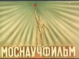 Тайны мудрого рыболова. Фильм о рыбалке СССР. (360p)
