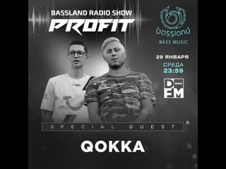 Bassland show @ dfm () special guest qokka. dubstep, trap, hardstyle, bass house